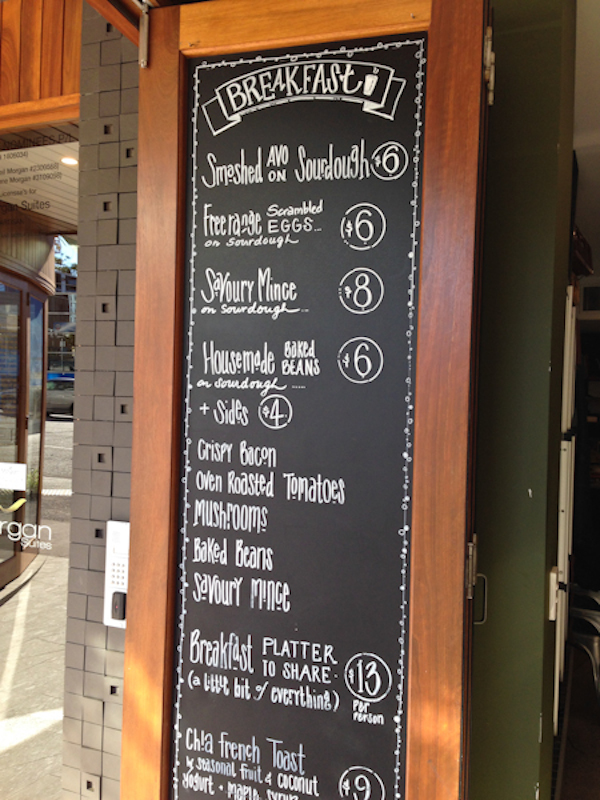 Ripe Restaurant, South Brisbane Menu